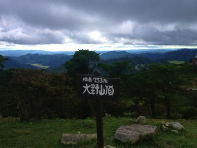 無料キャンプ!大野山アルプスランド