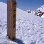 残雪期の双子尾根 後立山連峰 杓子岳