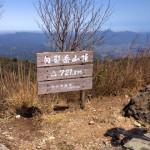 読図山行で白髪岳へ