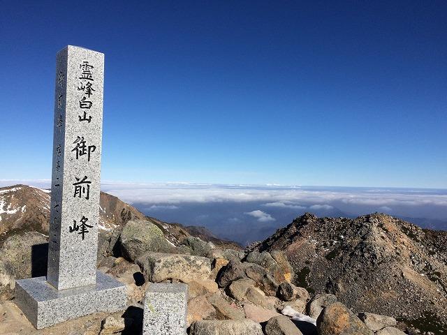 11月の白山 北陸紀行と日帰り登山と
